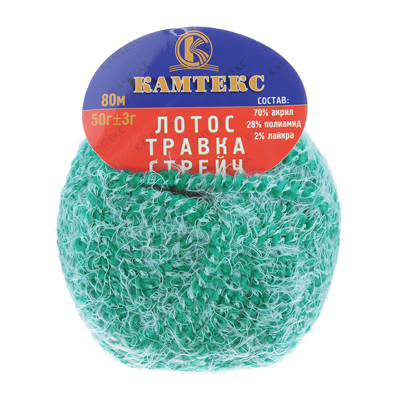 Описание: вязание спицами шарф хомут схемы.