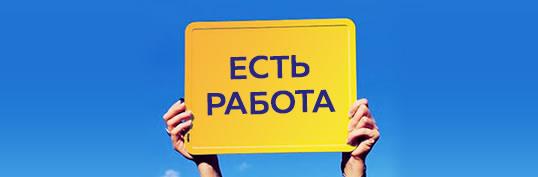 вакансии флориста без опыта работы в москве на авито
